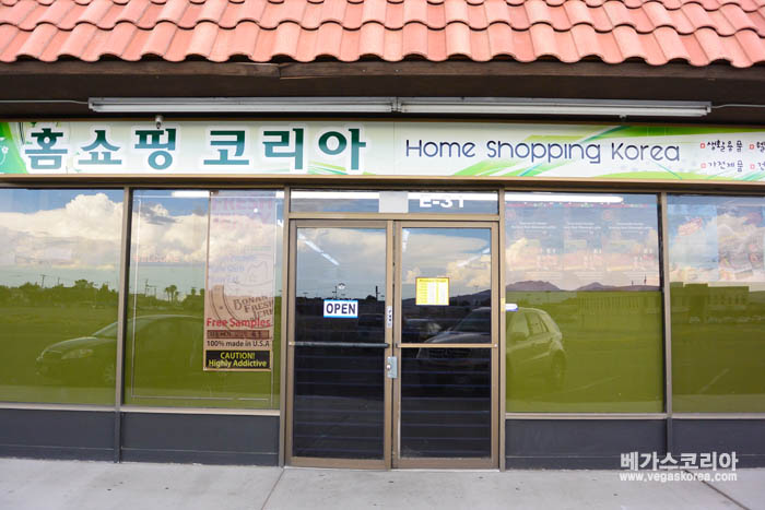 HomeShoppingKorea01.JPG